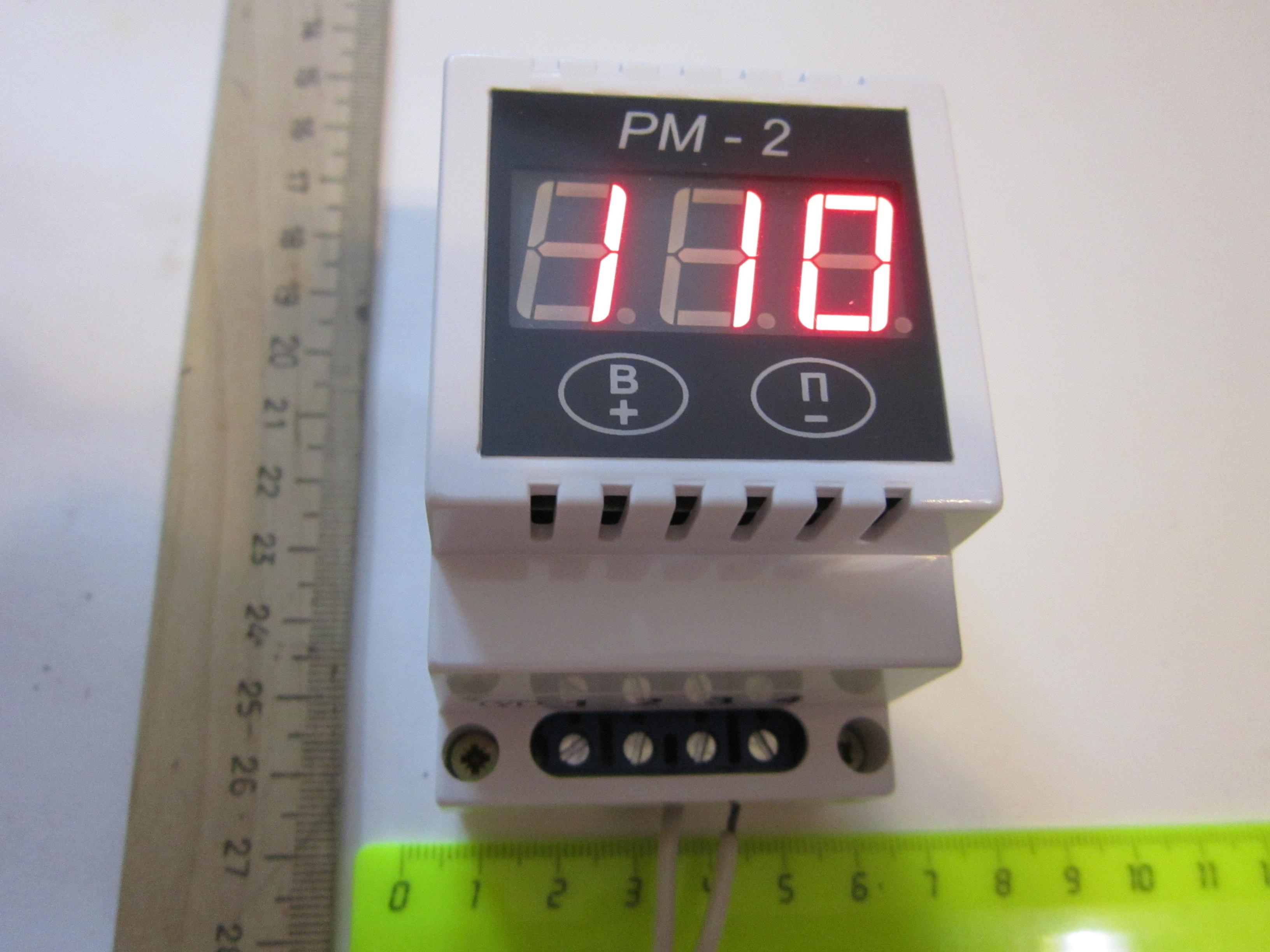 КонтрАвт | НПФ КонтрАвт. КИПиА для АСУ ТП: измерители ...